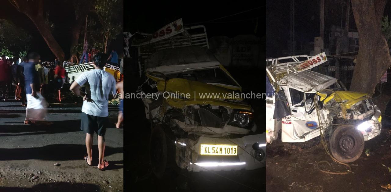pickup-kavumpuram-accident