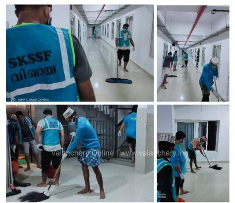 skssf-cleaning-fatlul-fathah