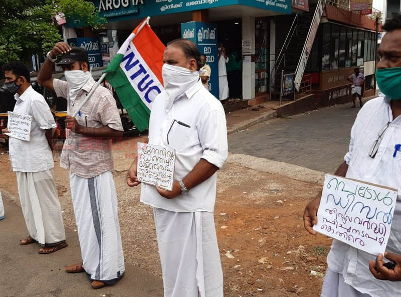 intuc-athavanand-excise-duty