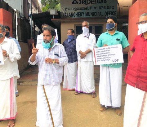 cpim-enroachment-protest