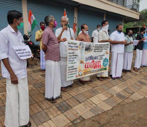 valanchery-kseb-protest-congress