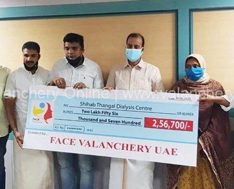 face-valanchery-donation