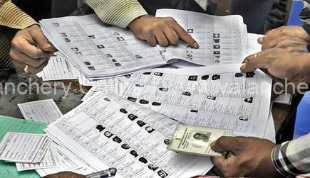 voters-list
