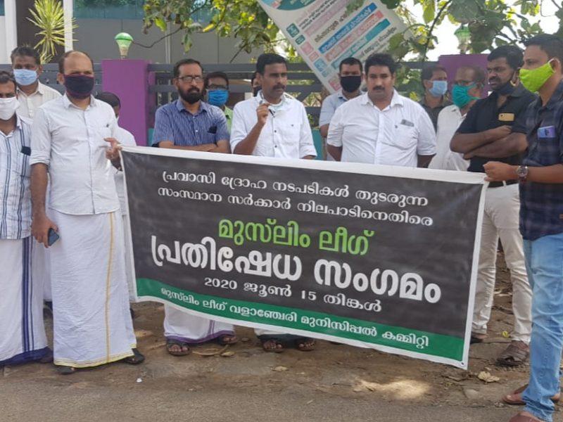muslim-league-valanchery-protest