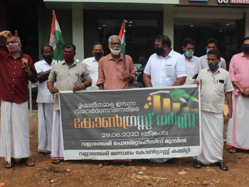 congress-valanchery-protest-fuel