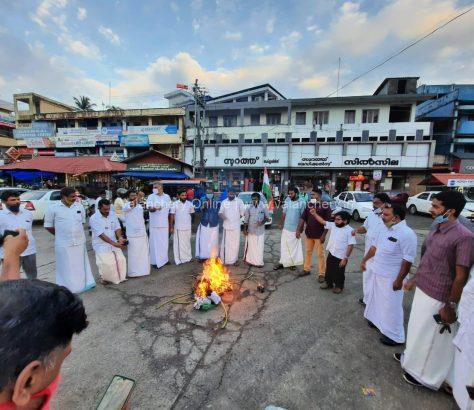 youth-congress-kuttippuram-protest-