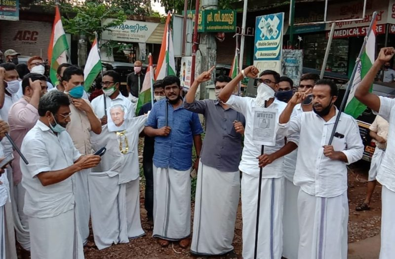 ananthavoor-congress-protest