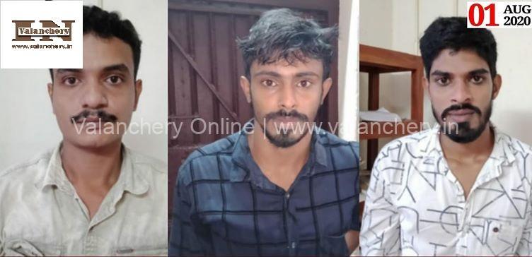 akshaya-theft-arrest