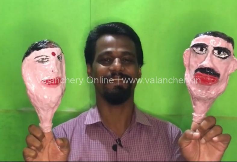 online-class-puppet