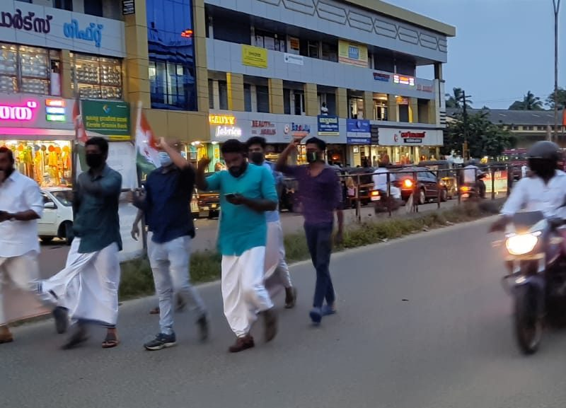 youth-congress-fire-protest