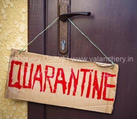home-quaratine