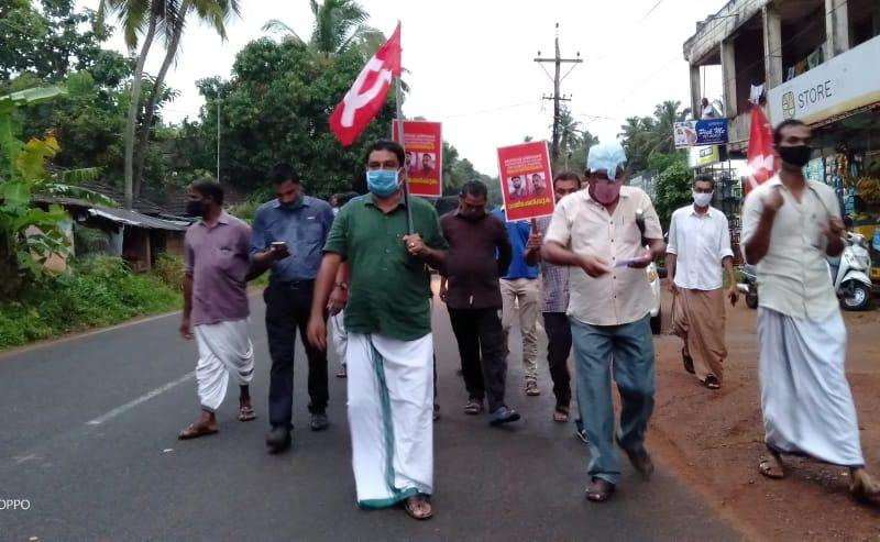 cpim-pandikasala-protest