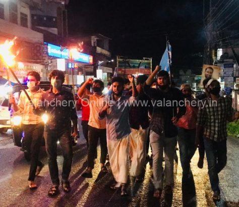 ksu-torch-protest