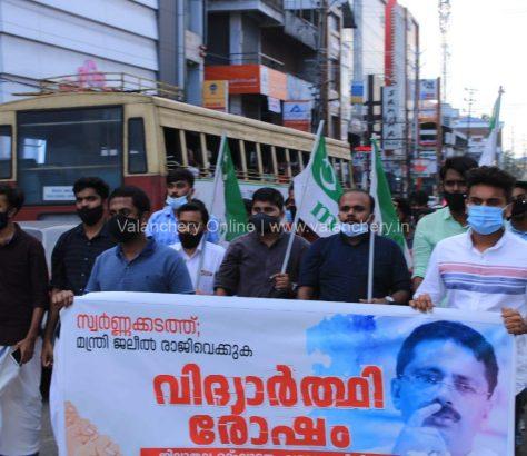 msf-kt-jaleel-protest