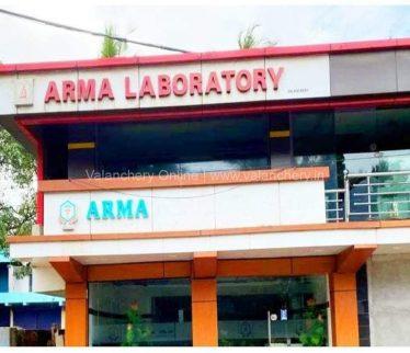 arma-lab-valanchery
