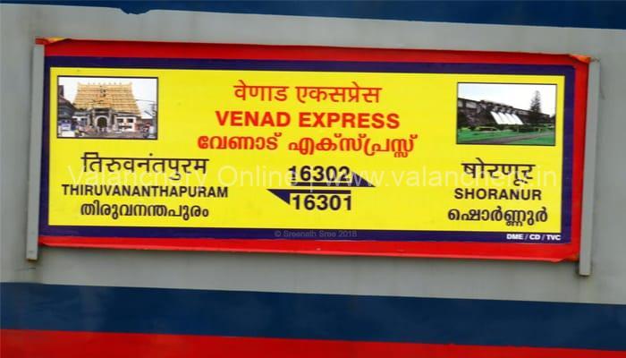 venad-express