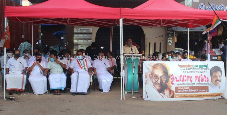 youth-congress-gandhi-jayanthi-valanchery