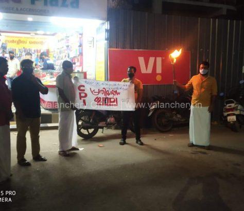 cpi-valanchery-protest