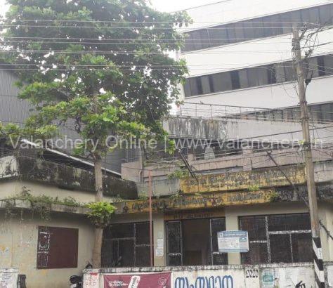 kattipparuthi-village-office