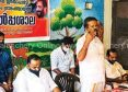 bjp-workshop-kuttippuram