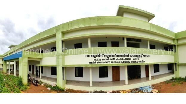 mankada-govt-college