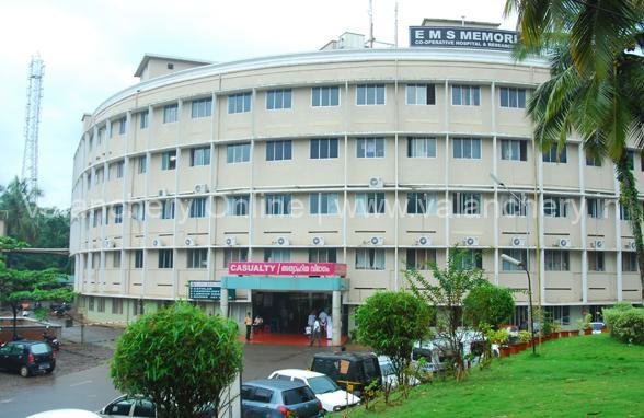 ems-hospital-perinthalmanna