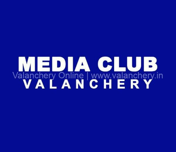 media-club-valanchery