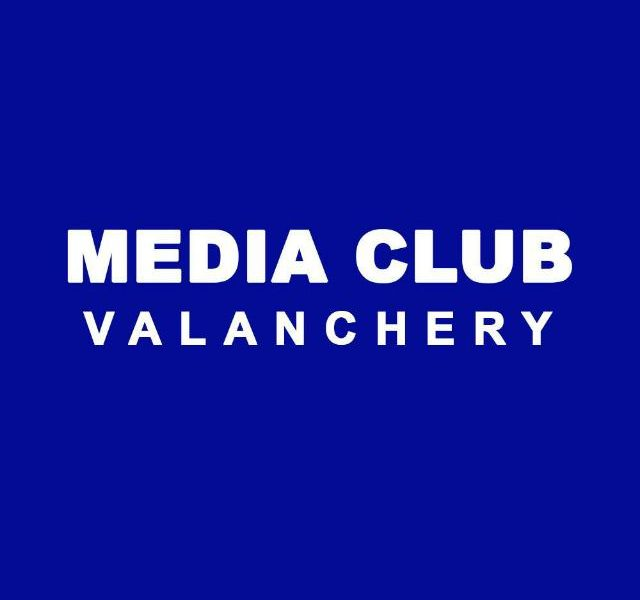 media-club-valanchery