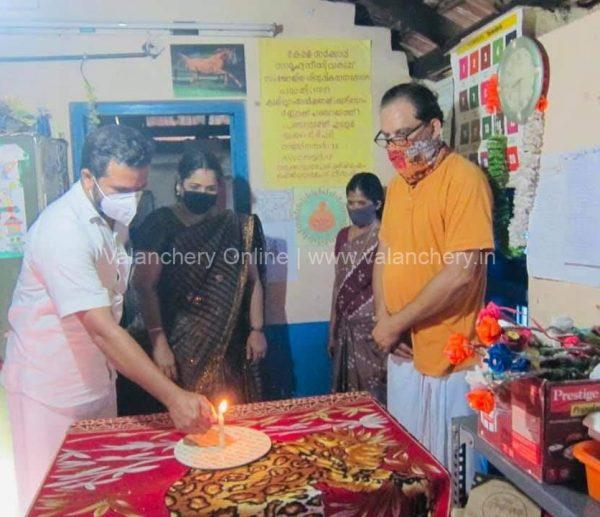 velicham-moonakkal-anganwadi