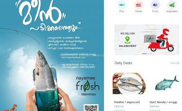 nayamee-fresh