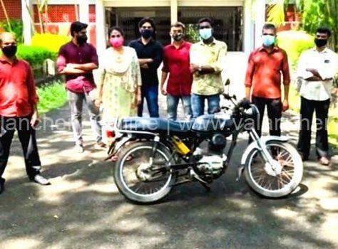 mesce-electric-bike