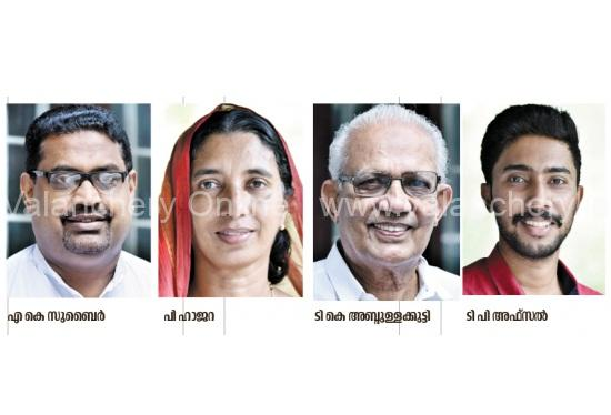 cpi-candidate-malappuram