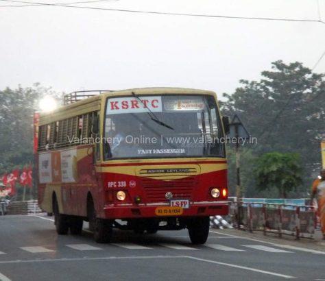 ksrtc-perinthalmanna-mundakkayam