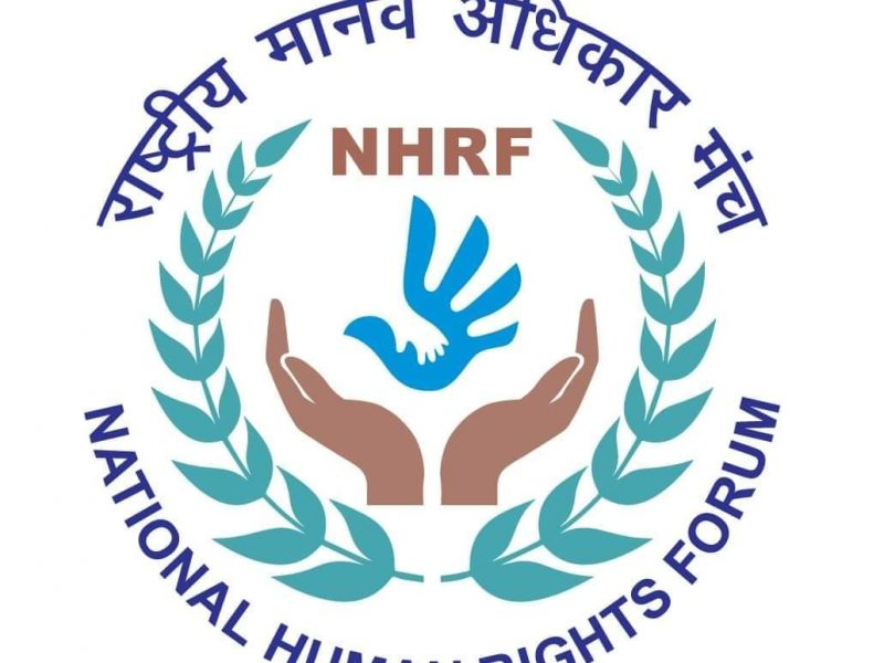 nhrf-logo
