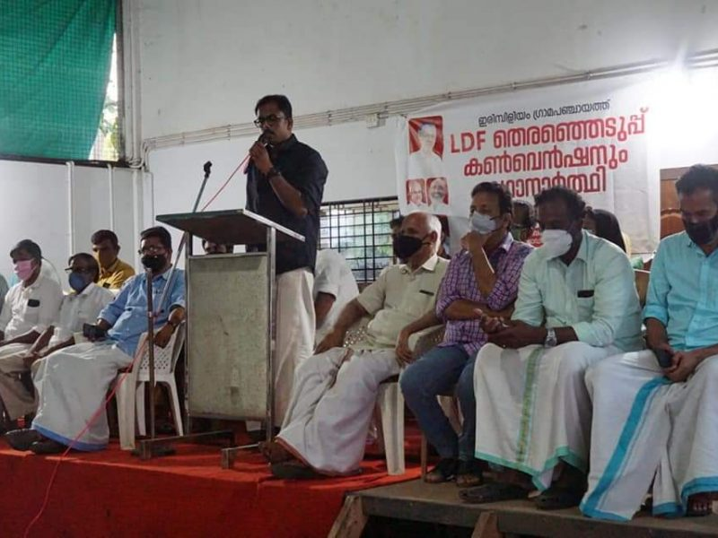 ldf-irimbiliyam-convention
