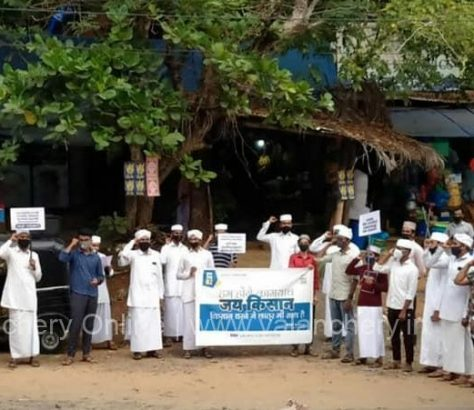 ssf-kavumpuram-farm-bill
