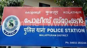 kolathur-police-station