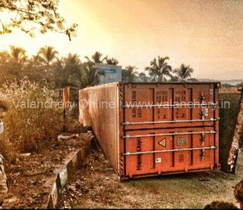 vattappara-container