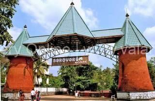 SAROVARAM-bio-park
