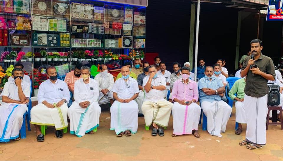iuml-edayur-dharna-farmers