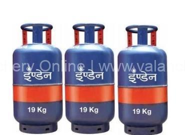commercial-gas