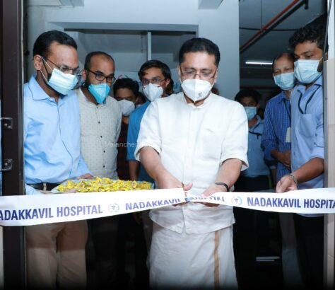 preventive-clinic-nadakkavil
