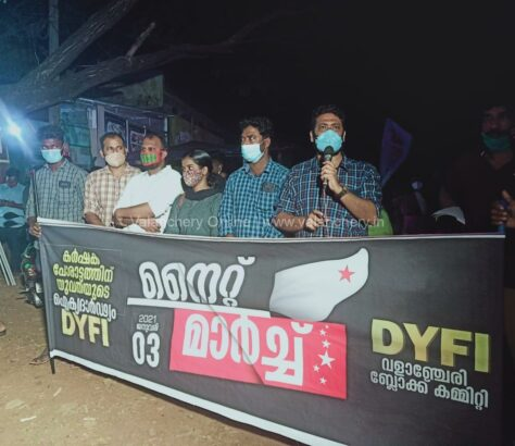 dyfi-night-march-valanchery