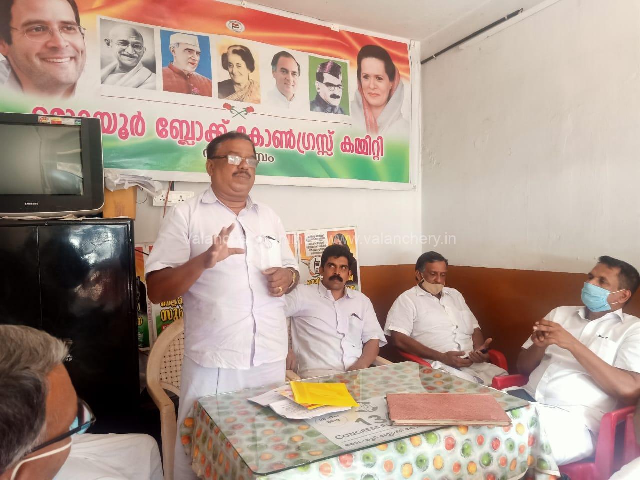 congress-morayur-election