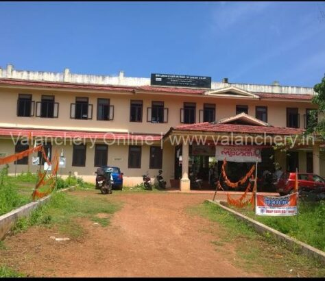 regional-center-tirur-sree-sankarachrya-university