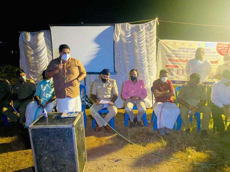 accident-free-malappuram-vattappara
