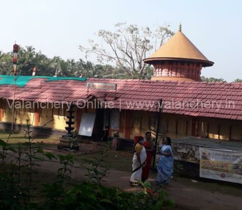 vaikathoor-temple