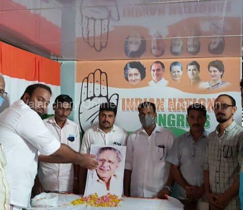 mohanakrishnan-pandikasala-congress