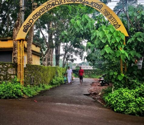 valavannur-ayurveda-hospital