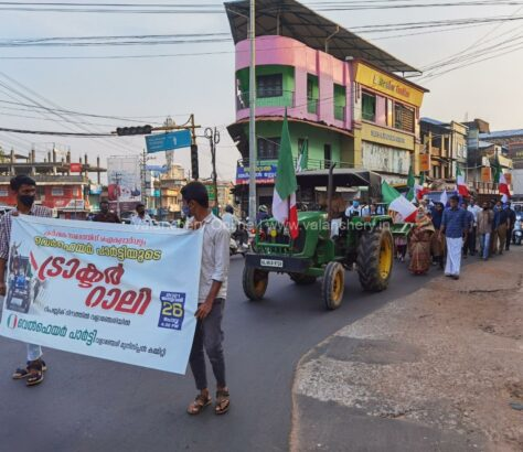 welfare-party-valanchery-tractor